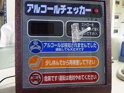 20061207104703