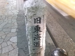 20071018211844