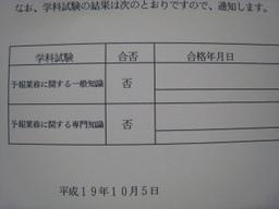 Img_1162_2