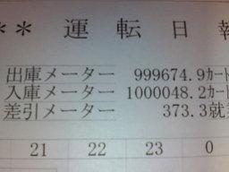 20080328032007_5