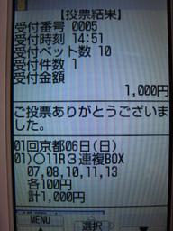 Img_3113_2