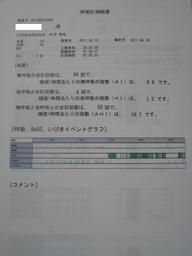 Img_5431_2