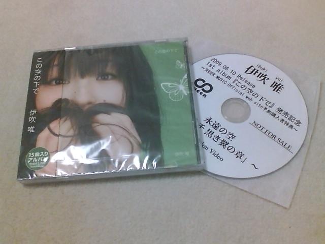 1stアルバム発売